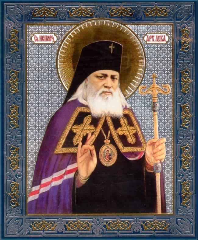 икона святого луки: